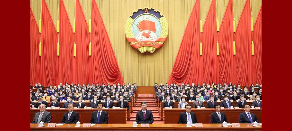В Пекине закрылась 4-я сессия ВК НПКСК 13-го созыва