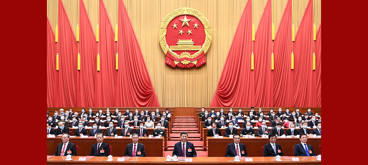 Состоялось заключительное заседание 4-й сессии ВСНП 13-го созыва