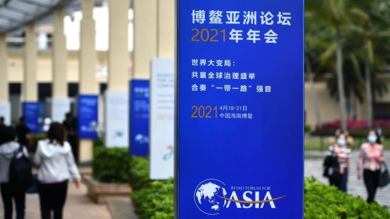 В прекрасном Боао собрались ведущие международные эксперты