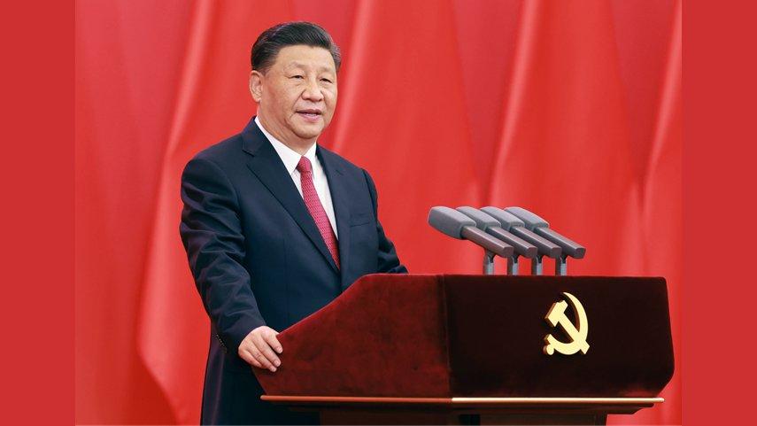 Си Цзиньпин вручил ордена Первого июля отличившимся членам КПК