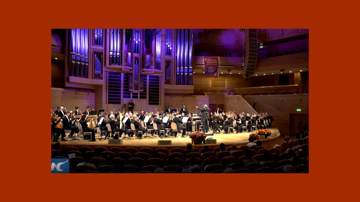 В Москве по случаю 100-летия КПК состоялся праздничный концерт