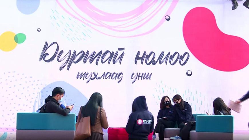 В Монголии в условиях пандемии COVID-19 стартовал книжный фестиваль