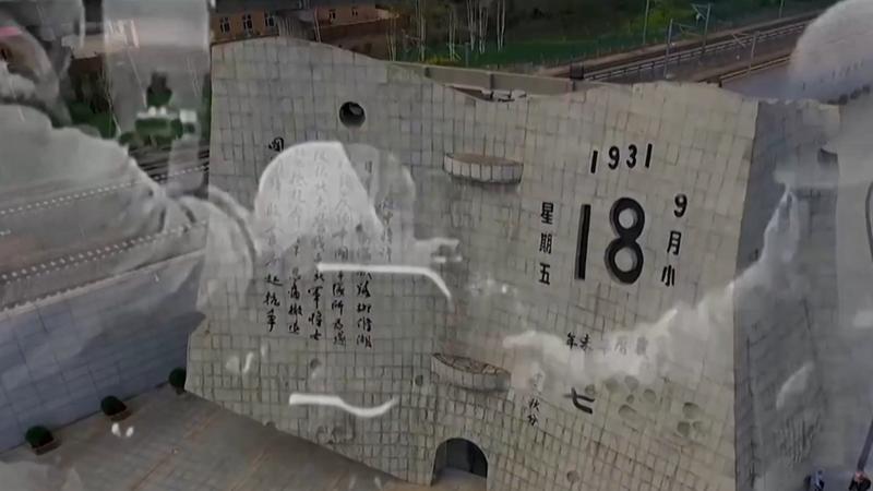 Китайский коллекционер демонстрирует доказательства преступлений японских милитаристов