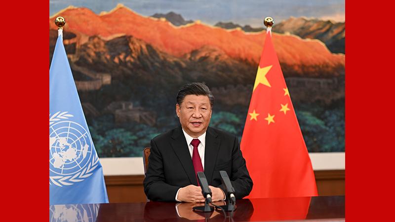 /COP15/ Си Цзиньпин призвал совместно начать новый поход на пути к высококачественному развитию человечества