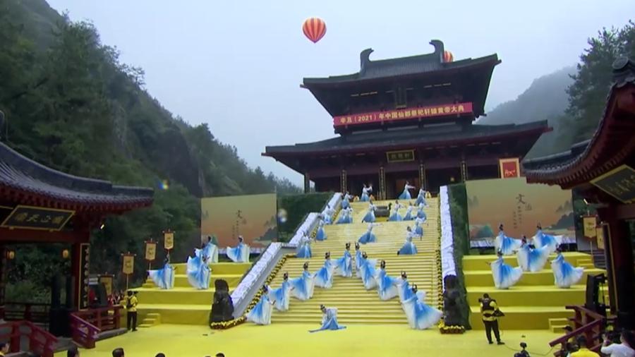 Как на востоке Китая поклоняются легендарному предку Хуанди