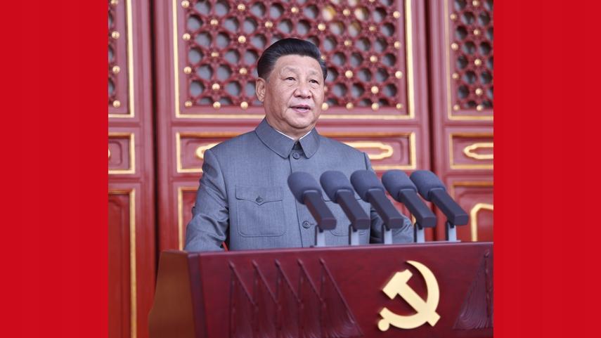 Си Цзиньпин начал выступать с речью на торжественном собрании по случаю столетнего юбилея КПК