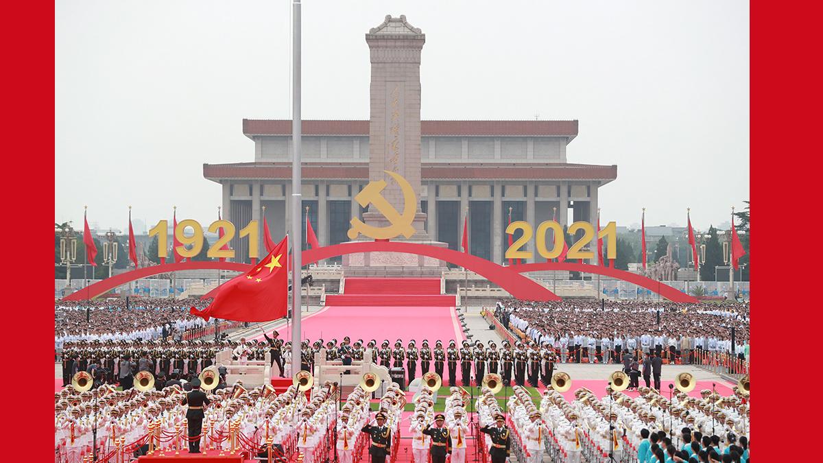 Торжественное собрание по случаю 100-летия КПК