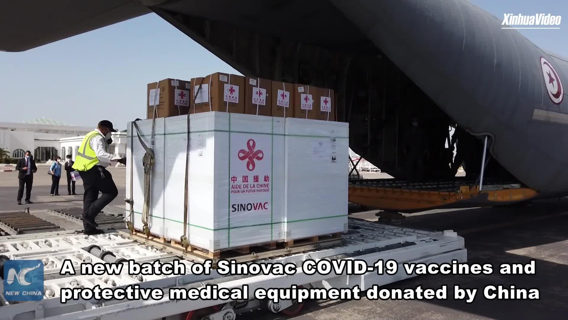 Партия пожертвованных Китаем вакцин от COVID-19 и медицинского защитного оборудования доставлена в Тунис