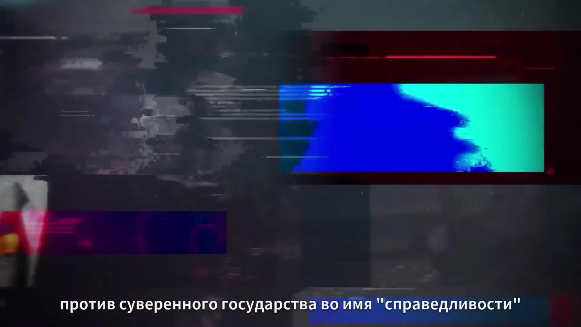 Самая долгая война /часть-1/