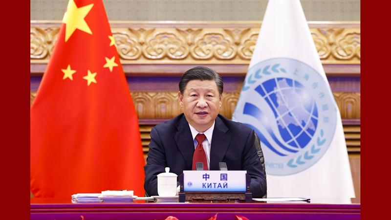 Си Цзиньпин выступил с речью на заседании Совета глав государств-членов ШОС по видеосвязи