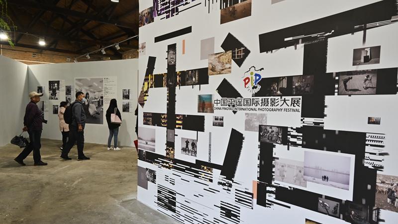 Открылся 21-й Пинъяоский международный фестиваль фотографии на севере Китая