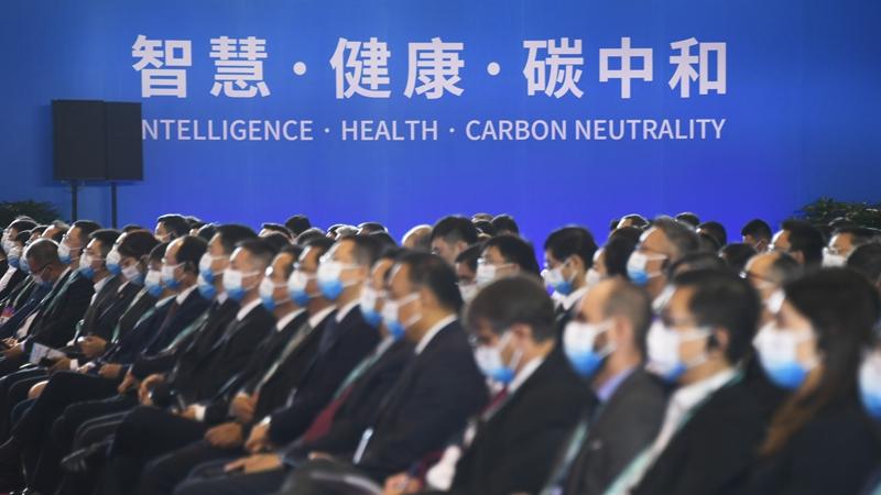 """В Пекине открылся форум """"Чжунгуаньцунь-2021"""""""