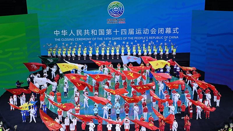 В Сиане прошла церемония закрытия 14-х Всекитайских игр