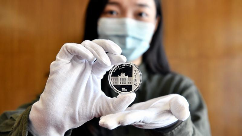 Народный банк Китая выпустил серебряную монету по случаю 110-й годовщины Синьхайской революции
