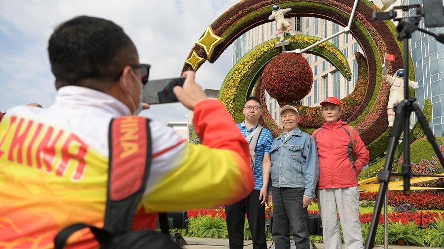 Жители Китая отмечают Национальный праздник
