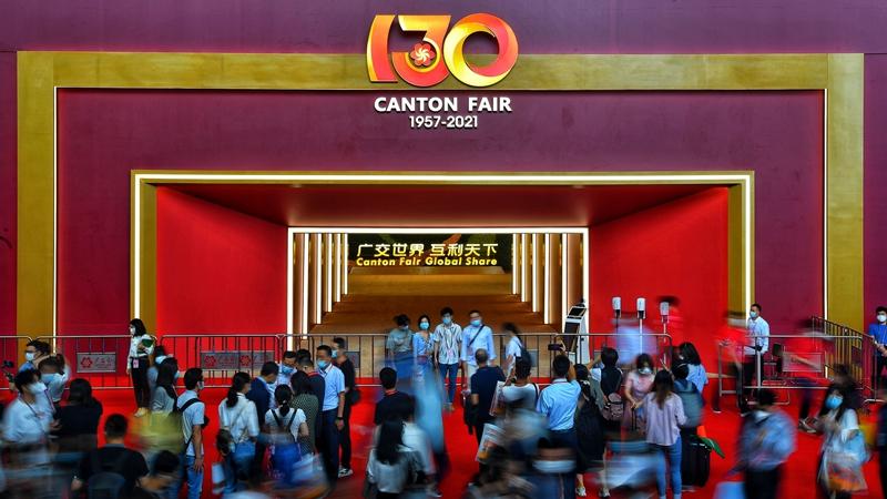 130-я Гуанчжоуская ярмарка возобновила работу в офлайн-формате