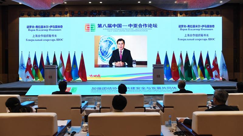 Форум по сотрудничеству Китая и Центральной Азии открылся в г. Ланьчжоу