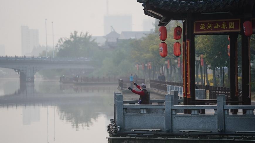Осеннее утро на канале Лиюньхэ
