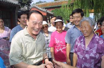 Ван Цишань -- самоотверженный человек, стремящийся к правде и занимающийся реальными делами