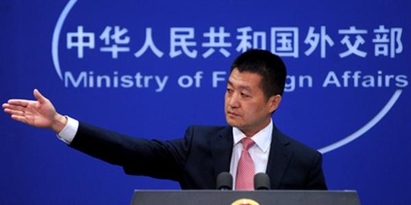 Китай категорически против размещения США системы THAAD в Республике Корея -- МИД