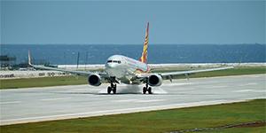 Китай завершил тесты новых аэродромов на островах в ЮКМ