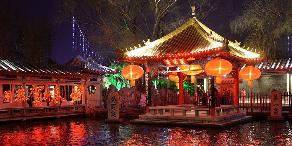 Новогодние фонари в Цзинане