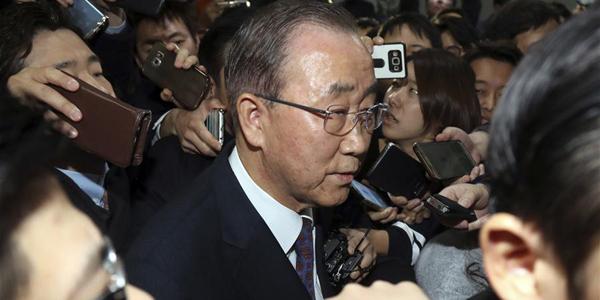 Пан Ги Мун не будет баллотироваться в президенты Республики Корея