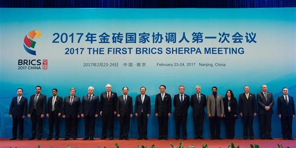 В Нанкине открылось первое заседание координаторов стран БРИКС 2017 года