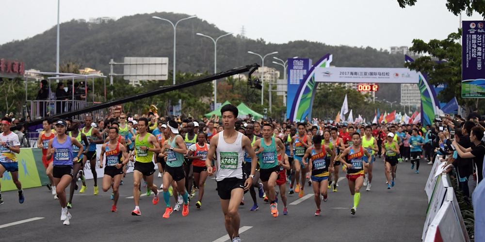 В китайском городе Санья прошел международный марафон