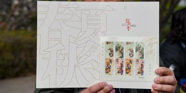 """Почта Китая запустила в обращение серию марок """"Весна, лето, осень зима"""""""