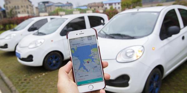 Бизнес на троих -- В Китае быстро растет экономика совместного потребления