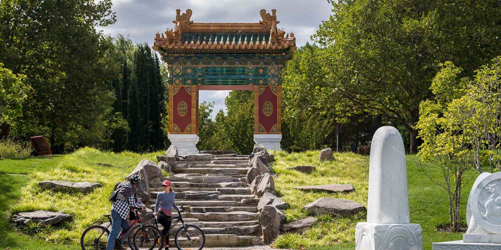 """Сад """"Пекин"""" в центре австралийского города Канберра"""