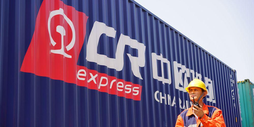 """""""Чунцин-Синьцзян-Европа"""" -- важный бренд среди железнодорожных маршрутов из Китая в Европу"""