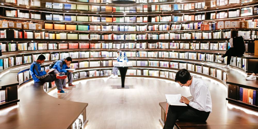 Книжные магазины в Ханчжоу