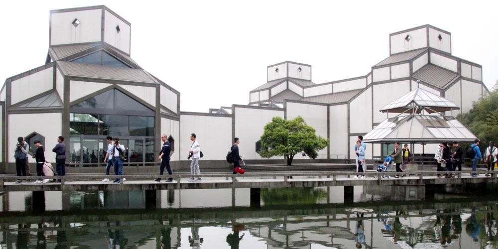 Архитектору Музея города Сучжоу Бэй Юймину исполнилось 100 лет