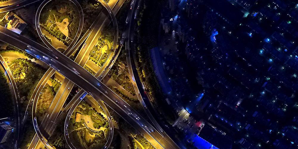Ночные огни Тяньцзиня