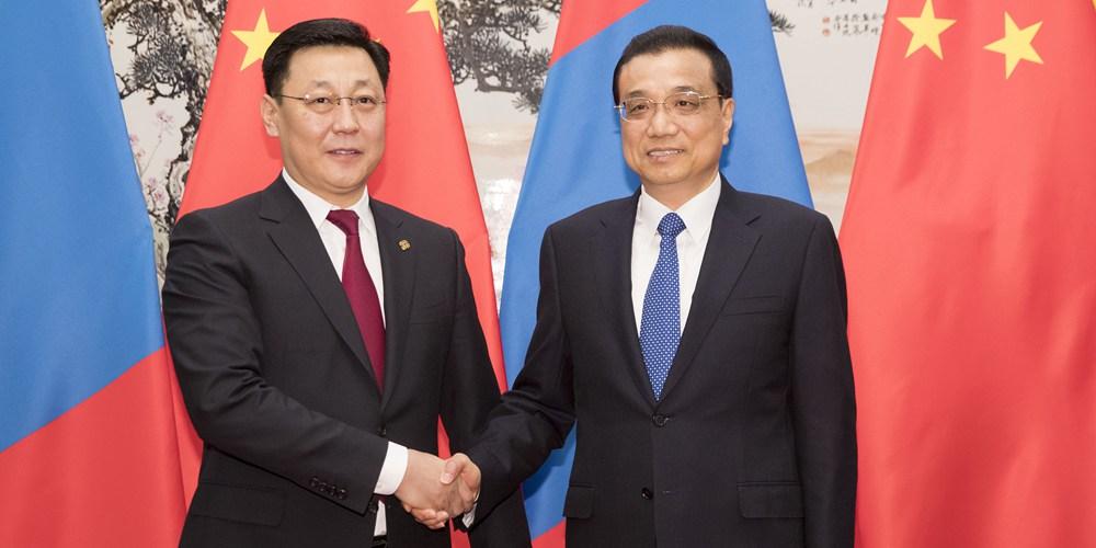 Ли Кэцян встретился с премьер-министром Монголии