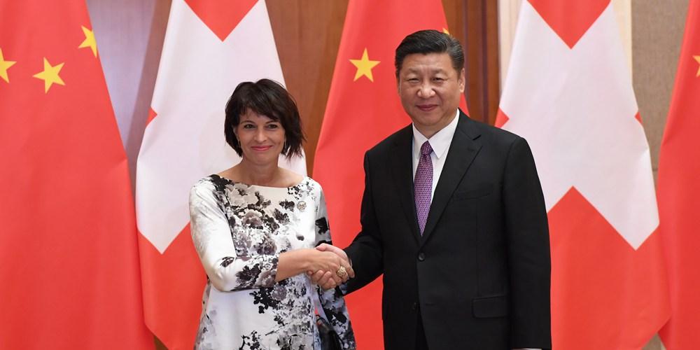 Си Цзиньпин призвал к обновлению соглашения о свободной торговле со Швейцарией