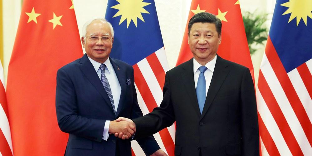 """Си Цзиньпин: Китай стремится к укреплению сотрудничества с Малайзией в строительстве """"Пояса и пути"""""""