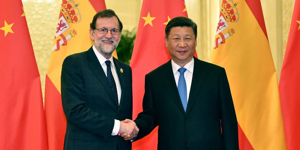 "Председатель КНР надеется на наращивание сотрудничества с Испанией в рамках ""Пояса и пути"""