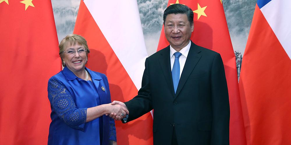 /Пояс и путь/Главы КНР и Чили договорились об углублении всесторонних отношений стратегического партнерства между странами