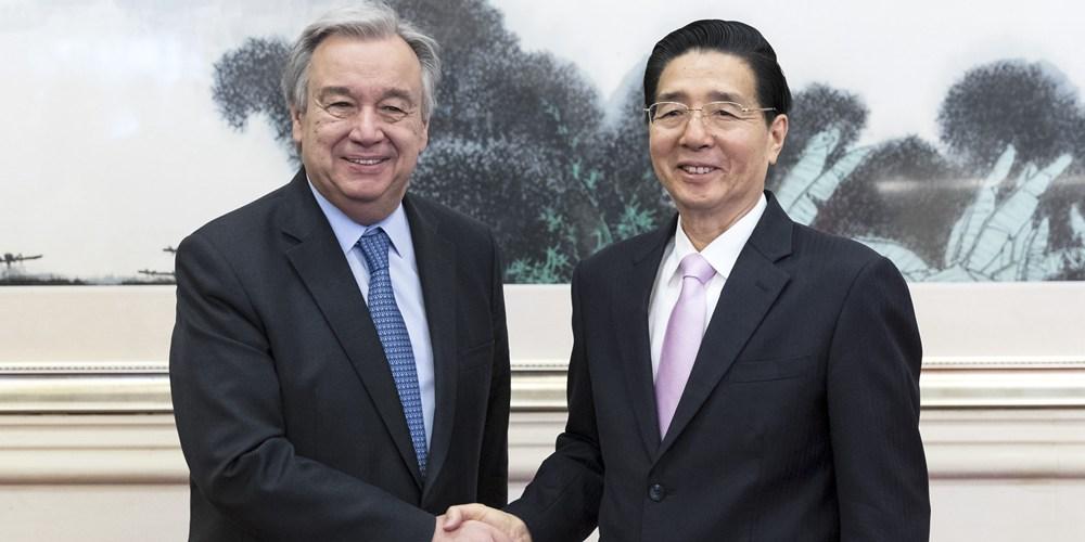 Го Шэнкунь встретился с генеральным секретарем ООН Антониу Гутерришем