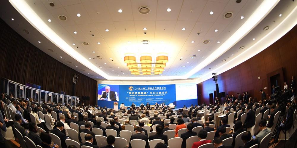 """В рамках форума """"Пояса и пути"""" прошла тематическая дискуссия по содействию беспрепятственной торговле"""