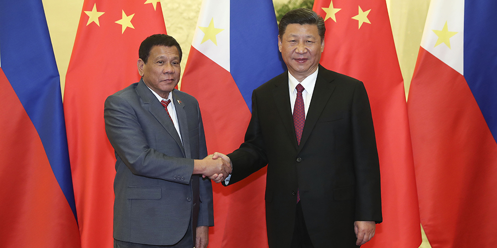 /Пояс и путь/ Си Цзиньпин встретился с президентом Филиппин Родриго Дутерте