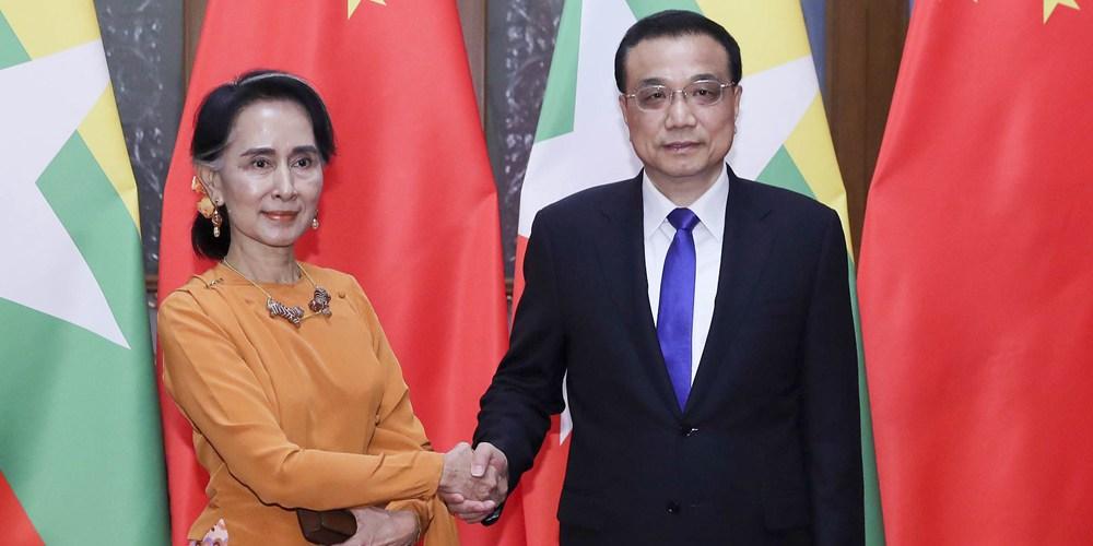 Ли Кэцян встретился с госсоветником Мьянмы Аун Сан Су Чжи