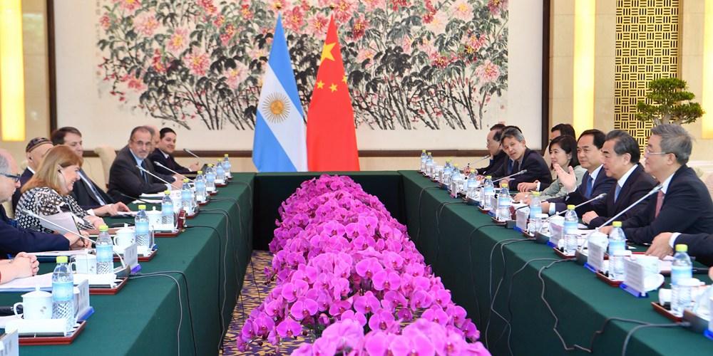 Ван И совместно с главой МИД Аргентины провел заседание постоянной межправительственной комиссии