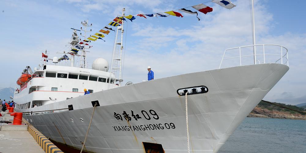 """Судно """"Сянъянхун-09"""" вернулось в Циндао из 38-й китайской океанологической экспедиции"""