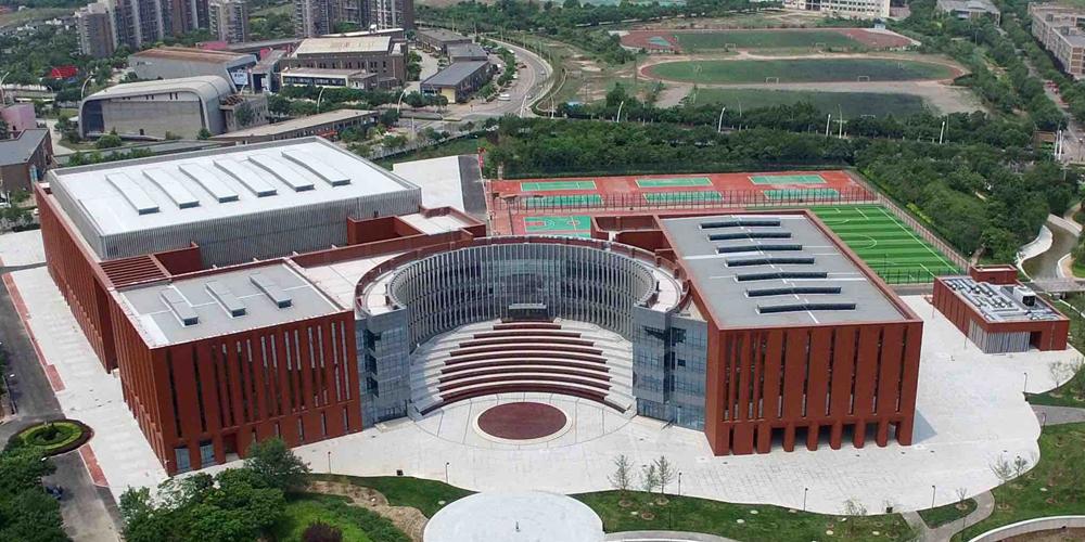 Арены 13-х Всекитайских игр -- Спорткомплекс Тяньцзиньского научно-технического университета