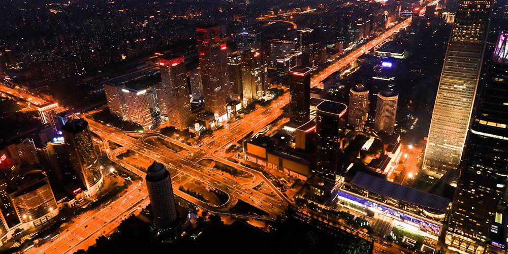 """Панорама Пекина со строящегося небоскреба """"Чжунгоцзунь"""""""