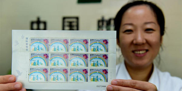 Почта Китая выпустила марку по случаю Международного дня борьбы с наркоманией и незаконным оборотом наркотиков